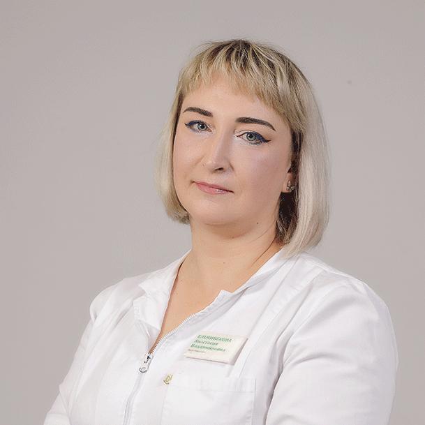 Ельчибекова Анастасия Владимировна - фотография